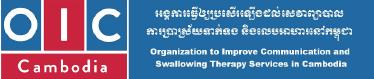 OIC Cambodia