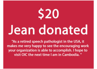 Jean-donated